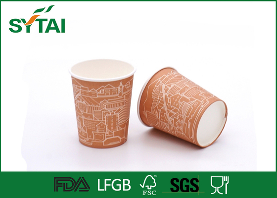 7 OZ Customised Single Wall Paper Cups For Coffee / Tea / Beverage,Accept Custom Design